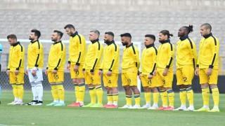 MKE Ankaragücü - Manisa FK Maçı Taraftar Röportajları